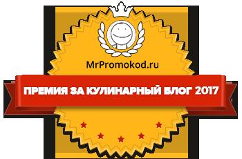 Banners for Премия за кулинарный блог 2017 — Participants