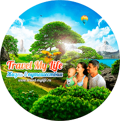 travelmylife