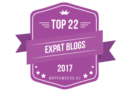 Banners for Top 22 Expat blogs 2017