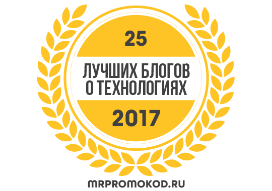 Banners for 25 лучших блогов о технологиях