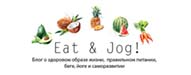 eat and jog
