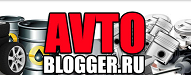 AVTO-BLOGGER