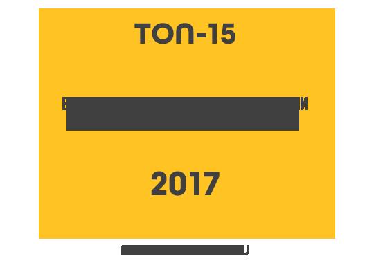 Banners for Toп-15 блогов о техническом обслуживании автомобилей 2017