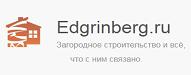edgrinberg
