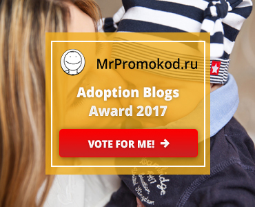 Banners for Adoption Blogs Award 2017