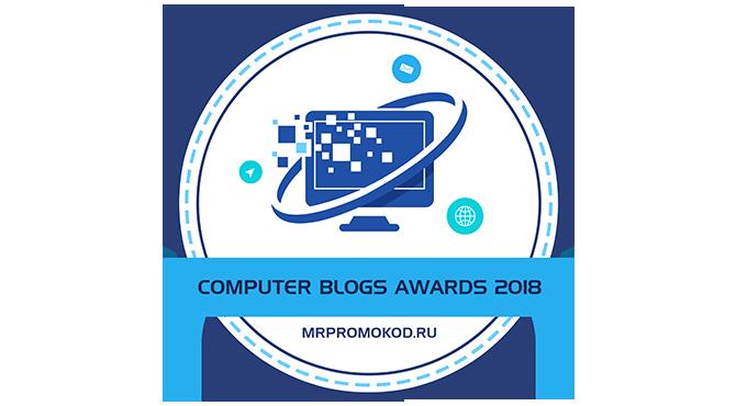 Баннеры для Лучшие блоги о компьютерах 2018
