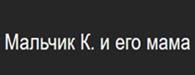 kokomyboy.ru