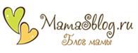 mamasblog.ru