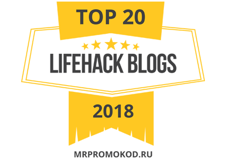 Banners for Top 20 Life Hacks Blogs