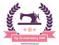 Banners for Top 20 Embroidery Blogs 2018
