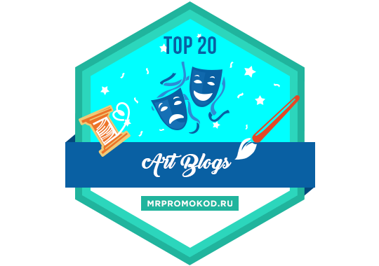Banners for Top 20 Art Blogs