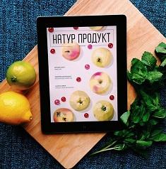 Блоги о вкусной еде 2019 @np-mag.ru