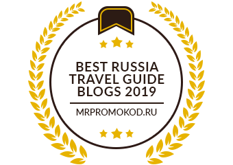 Banners for Best Russia Travel Guide Blogs 2019