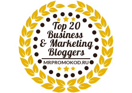 Banners for Top 20 Business and Marketing Blogs