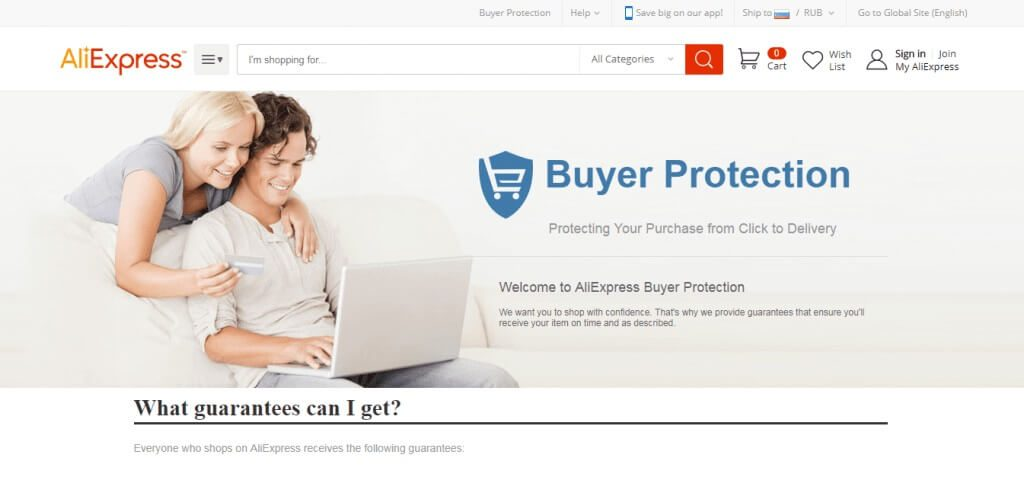 Buyer_Protection-1024x490
