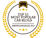 Banners for Top 15 Most Popular Car Blogs