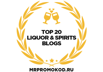 Banners for Top 20 Liquor & Spirits Blogs