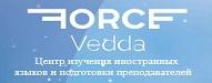 Топ 30 блогов о русском языке 2019 forcevedda.ru