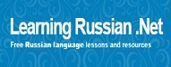 Топ 30 блогов о русском языке 2019 learningrussian.net
