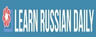 Топ 30 блогов о русском языке 2019 learnrussiandaily.com