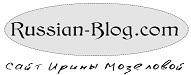 Топ 30 блогов о русском языке 2019 russian-blog.com